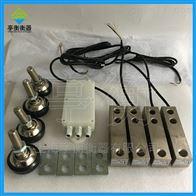 地磅1t传感器价格,yzc-320c 1t感应器