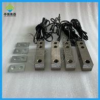 2t电子称传感器,广测yzc-320c 2t报价