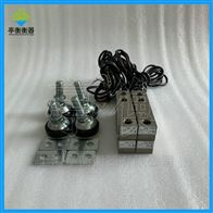 YZC-320C 3t称重传感器