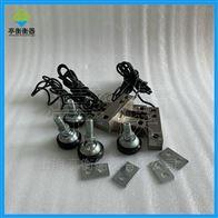 YZC-320C 2t称重传感器