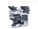 BX53奥林巴斯BX53生物显微镜