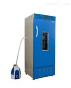 LRH系列二氧化碳培养箱