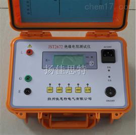 JST2672绝缘电阻测试仪