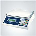 UTE聯貿電子秤UWA-M校正方法3、6、15、30kg
