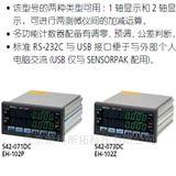 542-017三丰mitutoyo线性测微计用计数器显示器