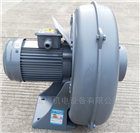 PF125-1/0.75KW全风PF系列直叶式鼓风机报价