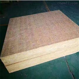 1200*600保温岩棉板用于家用电器 使用方法