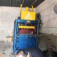 湛江手动废纸液压打包机 昌晓机械设备