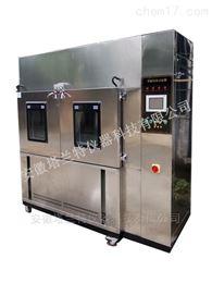 TB/T2375周期浸润腐蚀试验箱