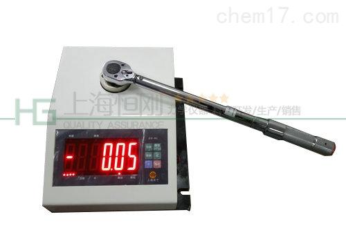 扭矩扳手檢測工具10N.m/檢測扳手扭矩的工具
