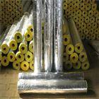 地埋防腐保温材料 复箔岩棉管现在出厂价格