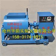 HJW-30型/60型強制式單臥軸混凝土攪拌機