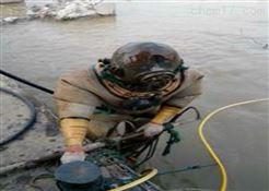 潜水服务佛山潜水服务公司-水下服务