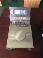 本安型15kg防爆电子桌秤