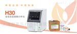 H30H30 全自動血細胞分析儀