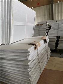 生产各种建筑聚氨酯硬泡保温板