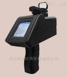 ZH-350郑州手持激光甲烷遥测仪气体检测仪