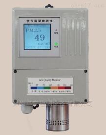ZH6300郑州空气质量(粉尘检测仪)