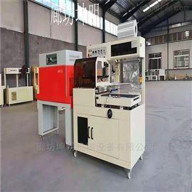 th001厂家生产新型功能包装机全套设备