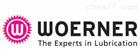 德国WOERNER电磁泵装置GMI-A优势售后服务
