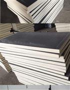 復合巖棉保溫板低價銷售