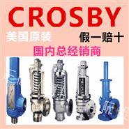 气动绞车井架导向滑轮109126全新CROSBY