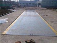 兴义市100吨地磅:地磅厂家