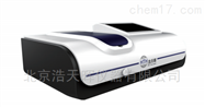 HS-8型双光束紫外可见分光光度计