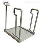 称重300KG的透析轮椅电子秤价格