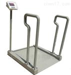 现货供应医用轮椅体重称/透析专用