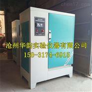 SHBY-40混凝土標準養護箱/水泥標養箱