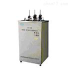 上海旺徐SY-8006热维卡热变形试验机