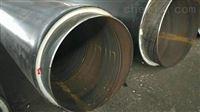 DN400聚氨酯保温管管网管径及管线的运用