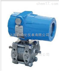 1151GP型电容式压力变送器