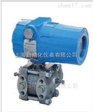 1151GP型1151GP型电容式压力变送器