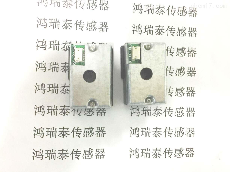 PM-C3/GP2Y1051AU0Fpm2.5灰塵傳感器