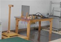 安徽靜電放電實驗桌ESD-DESK-A桌面式