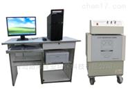 双路α、β低本底测量仪弱放射性样品检测仪