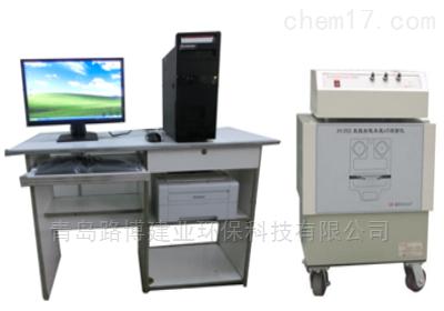 LB-FS双路α、β低本底测量仪弱放射性样品检测仪