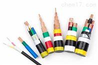 KVV仪表信号电缆