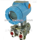 1151DP型压力变送器
