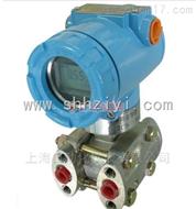 1151DP型1151DP型壓力變送器