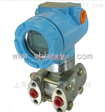 1151DP型1151DP型压力变送器