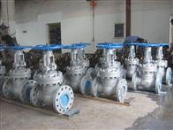 Z41Y-16I鉻鉬鋼閘閥
