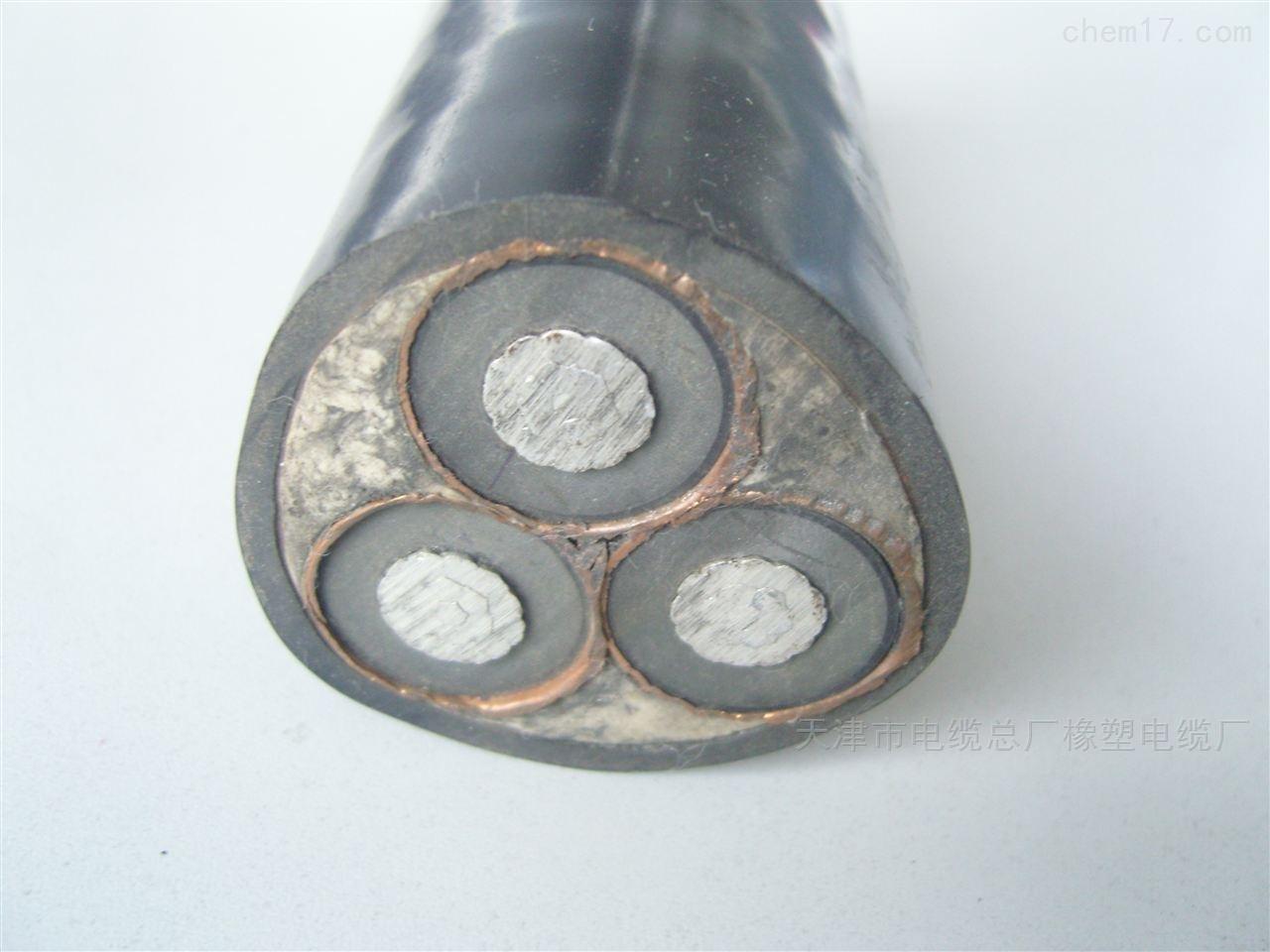 YJLV高压铝芯电力电缆