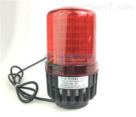 BC-809聲光報警器