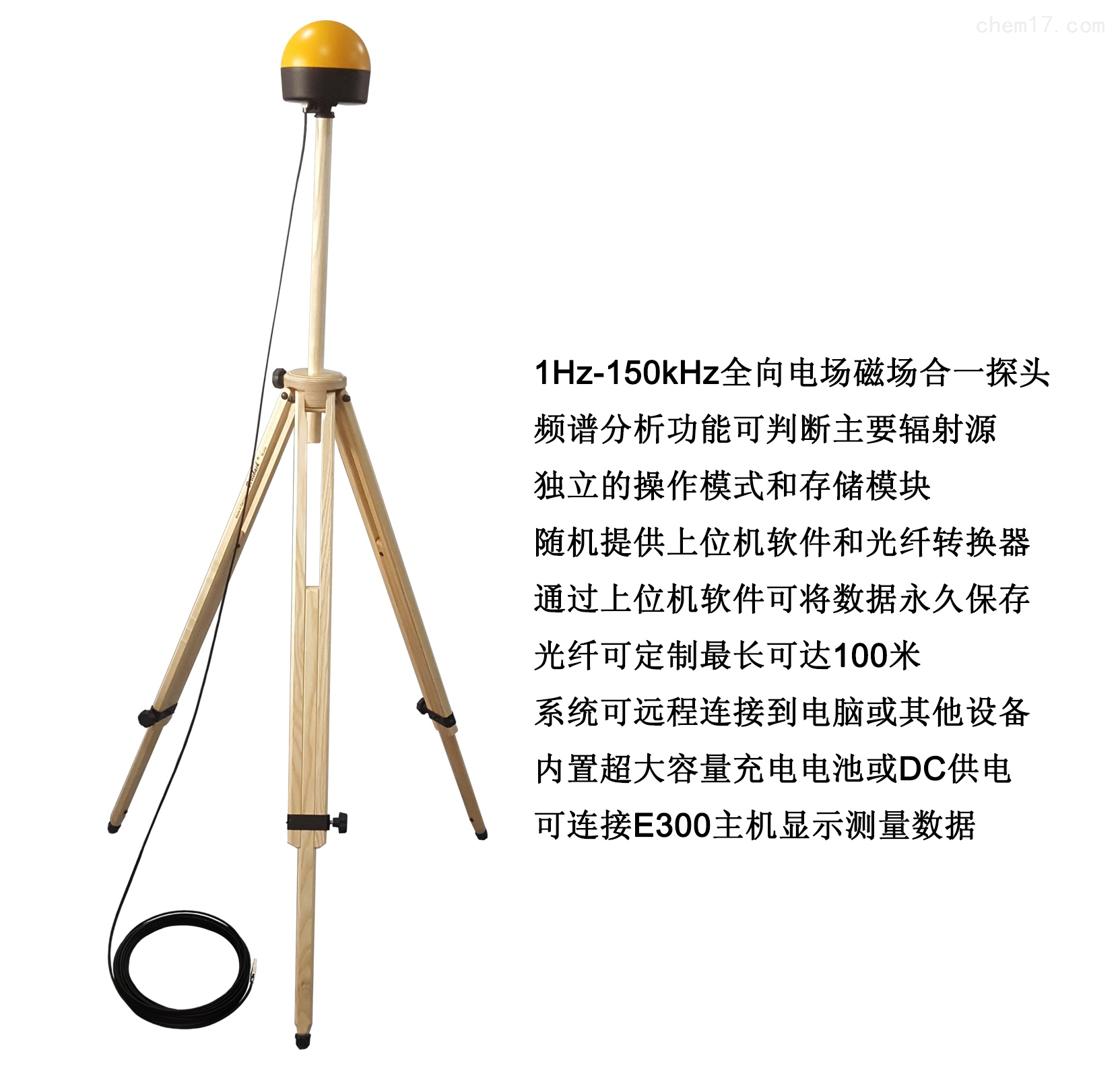 德柯雷EMS-150高频电磁辐射分析仪