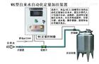 搅面机自动加水装置