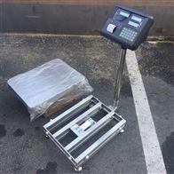 200kg带打印功能电子秤