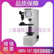 HBRV-187.5型布洛维硬度计原理